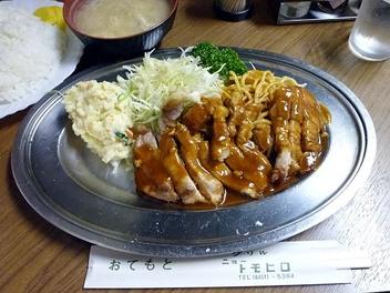 20090826tomohiro_pokutyappu