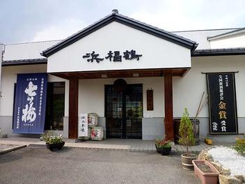 20090829hamafukuturu