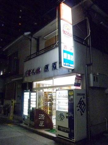 20090829hara_