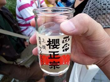 20090829maturi_sake