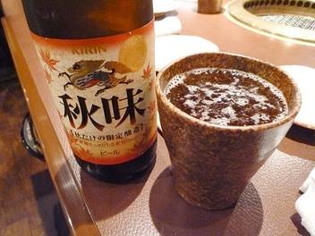 20090829possamu_beer