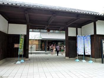 20090829sakuraen