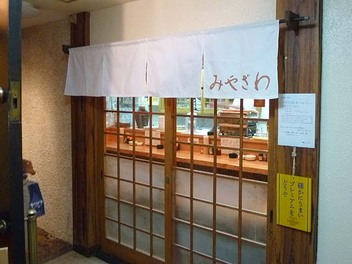 20090914miyazawa_