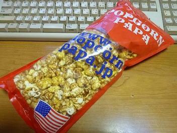 20091002danchou_popcorn