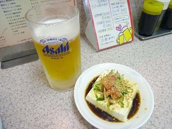 20091005taiyouken_beer