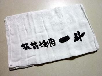20091001ai_taoru