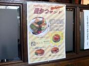 20091123ajikura_menu1