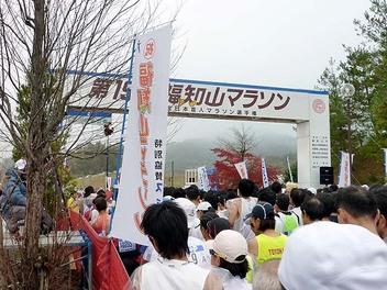 20091123fukutiyama1