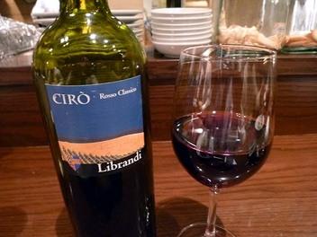 20091125sagra_wine