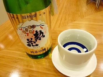 20091127yururi_nihonsakari