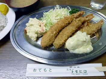 20091201tomohiro_ebifurai