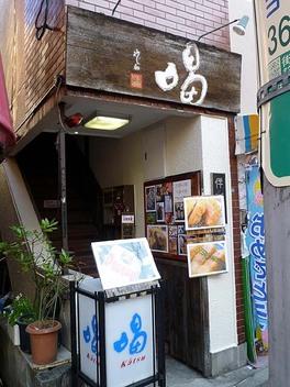 20091219katsu