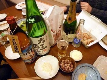 20100110yururi_sake