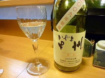 20100111inasa_wine