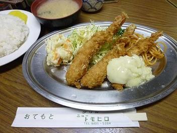 20100112tomohiro_ebifurai