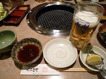 20100114kunikiya_beer