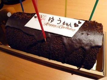 20100116ryoumatei_cake