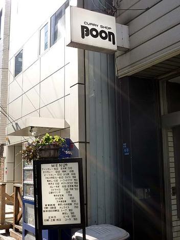 20100119boon