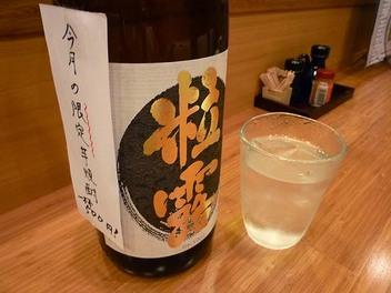 20100120yururi_tuburo
