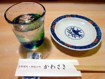 20100128kawasaki_kuroisanisiki
