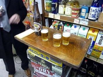 20100128ueda_beer