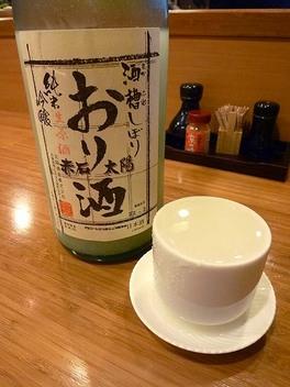 20100217yururi_orizake