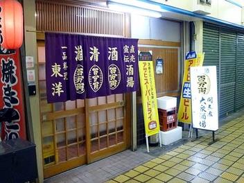 20100226hyakumanryou