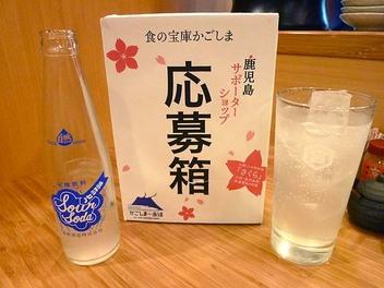 20100323yururi_nosesawa