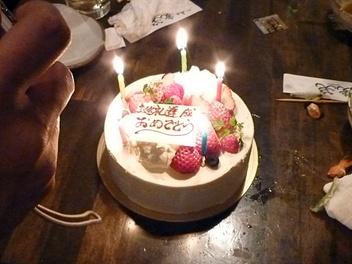 20100325mugiwara_cake