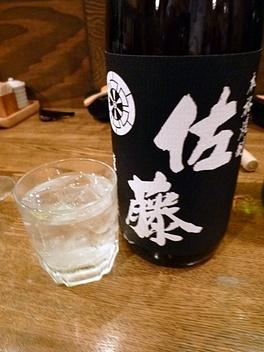 20100325mugiwara_satou