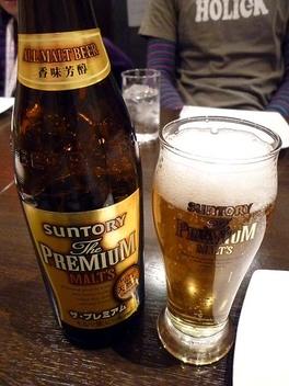 20100329gingenbre_beer