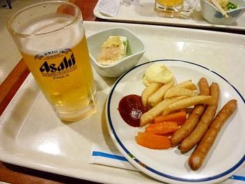 20100401feri_beer