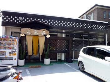 20100403yamatoya