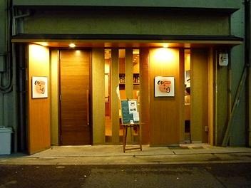 20100420yururi