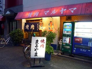 20100513maruyama