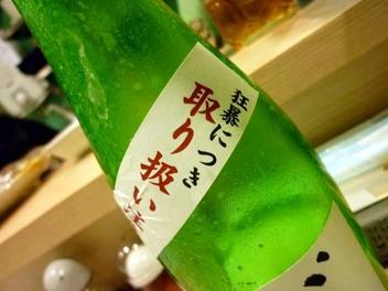 20100517sutekiya_kyoubou