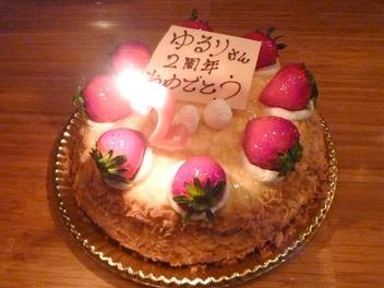 20100610yururi_cake