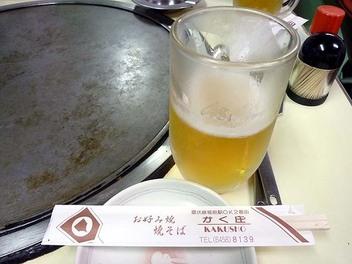 20100614kakusyou_beer