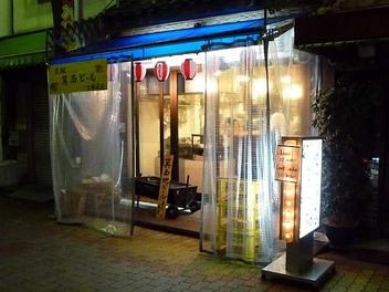 20100625aburaya