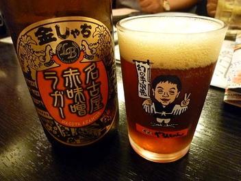 20100630yamachan_beer