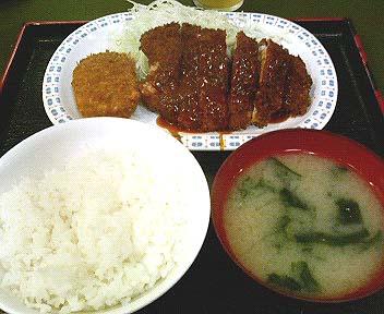 chikinkatsu